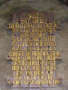 Bede's Prayer